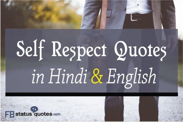Self Respect Quotes 111 Quotes About Self Respect In Hindi English