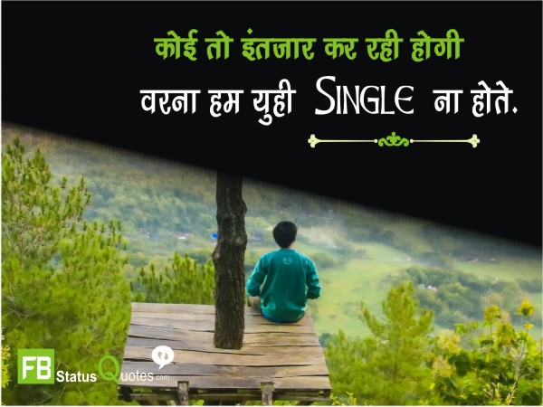 Single Status in hindi