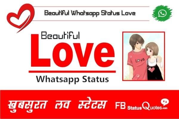 Beautiful Whatsapp Status Love