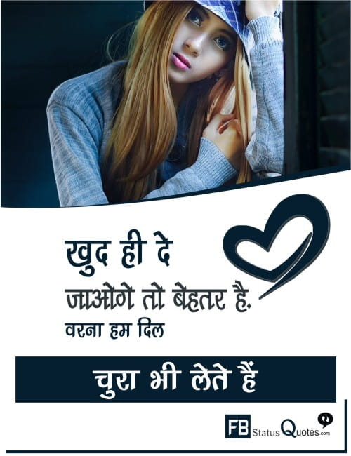 Best  Whatsapp 2 Line Love Status