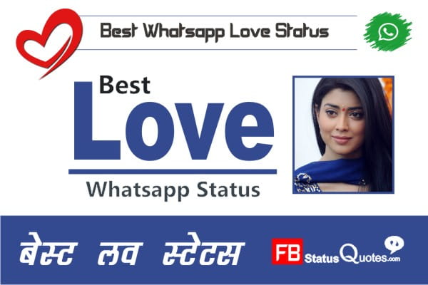 Best Whatsapp Love Status