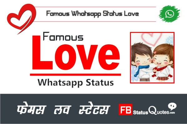 Famous Whatsapp Status Love