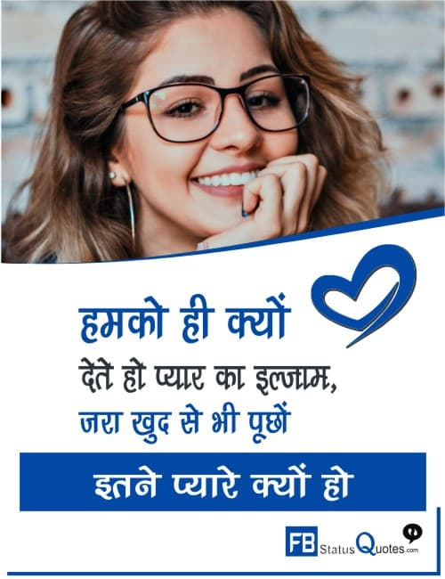 Whatsapp Cute Love Status