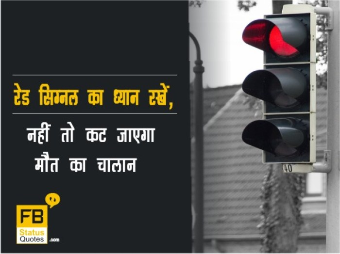 Road Safety rules Slogans