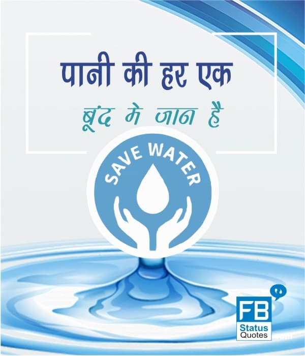 World Water Day slogans Poster
