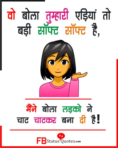 Girl Attitude Status IN Hindi