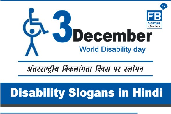 Slogan On Disability