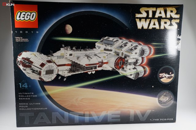 10019 Rebel Blockade Runner Box