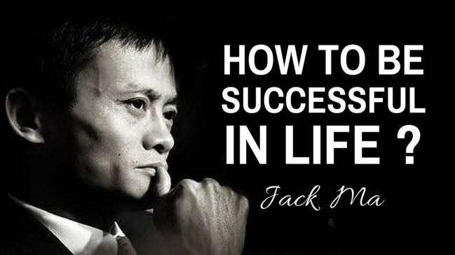 40 Motivating Jack Ma Quotes Fc Accounting Services Singapore