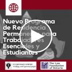 Webinar | El nuevo programa de Residencia Permanente para trabajadores esenciales y estudiantes