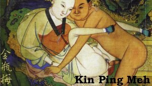 kin_ping_meh