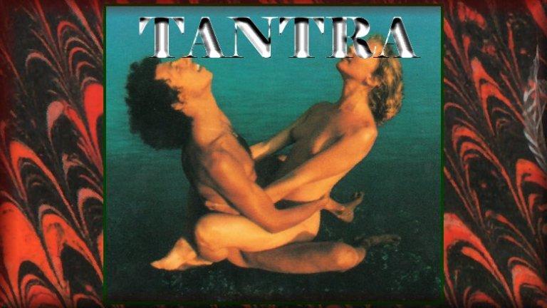 margo-anand-tantra-oder-die-kunst-der-sexuellen-ekstase