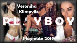 veronika_klimovits_playmate_des_jahres_2019