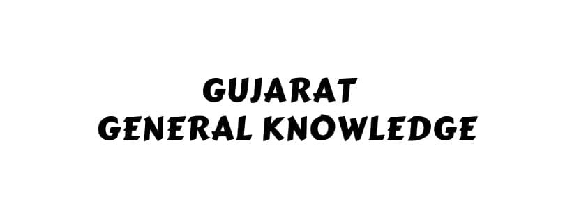 Gujarat General Knowledge pdf