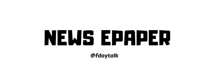 All News Paper Pdf