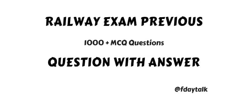 Exam Questions Paper