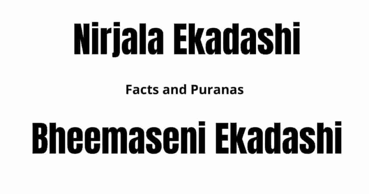 Why Nirjala ekadashi vrat kathaEkadashi Bheemaseni Ekadashi obsereved