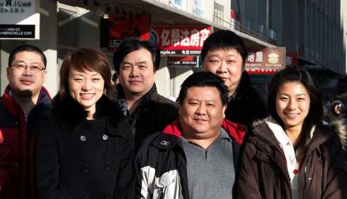 Shriro staff in Beijing