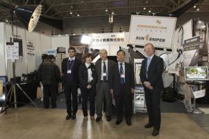 From right to left: Ulrich Goetze (Sales Manager Sunbounce GmbH); Isamu Ishiki (President Agai Trading Co); Shigeharu Miyahara, Ikue Ono, Kian Mayel Afshar