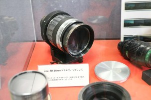 NAC developed some of the first anamorphic primes