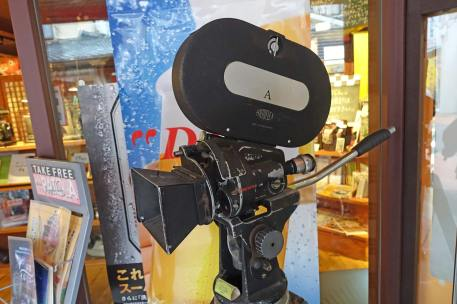 Cinema Kitchen's Arriflex 2C