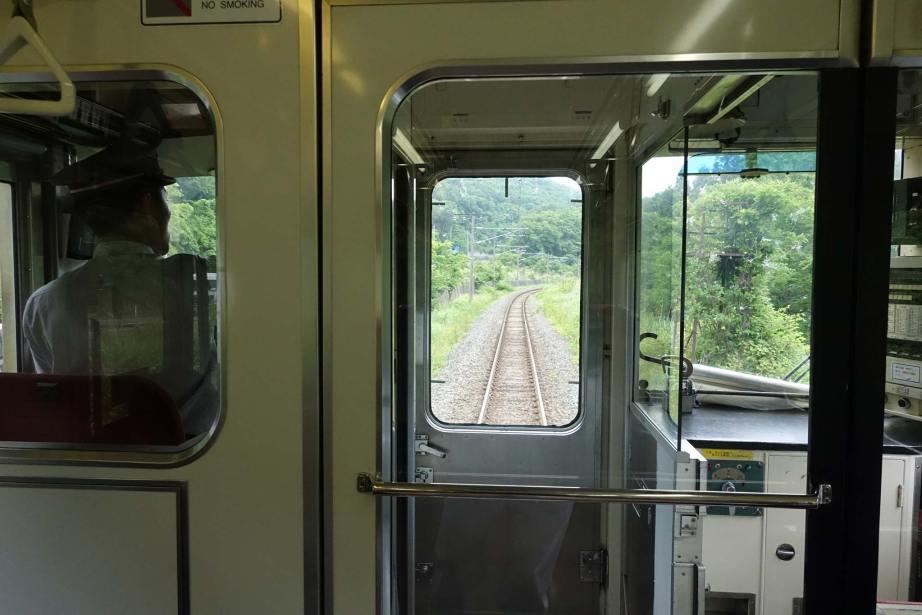 Train to Aizu
