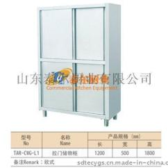 Storage Cabinets Kitchen Delta Savile Stainless 1 Handle Pull Down Faucet 泰尔拉门储物柜厨房设备酒店用品 邢台泰尔厨业有限公司 泰尔拉门储物柜厨房设备酒店用品图片