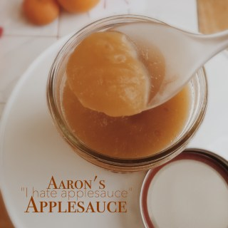 AMC's The Walking Dead inspired Aaron's Applesauce from Alexandria