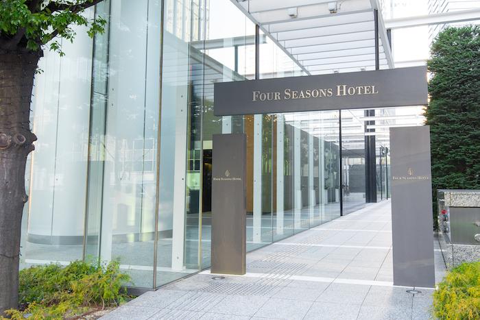 Four Seasons Tokyo Entrance