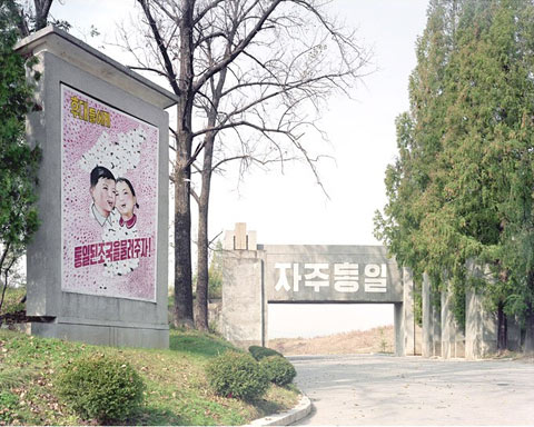 Maxime-Delvaux north korea