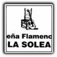 "Flamenco Peña La Soleá ""Circuito Flamenco Ocho Provincias""(27 de Nov. 2016)"