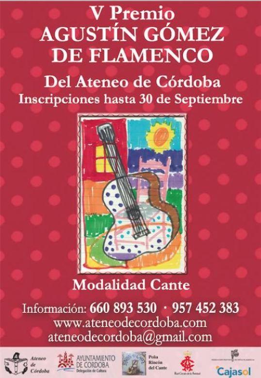 cartel-premio-concurso-flamenco-agustin-gomez-ateneo