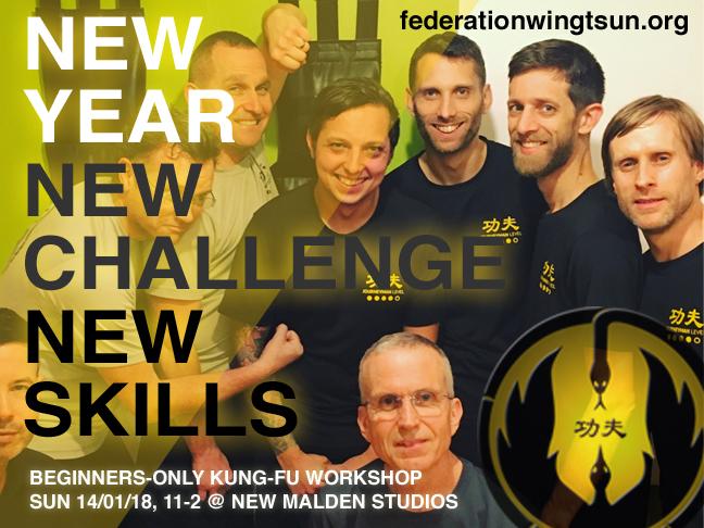 FWTS | Beginners Kung-Fu Workshop 140118