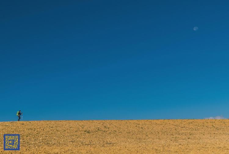 """PHOTOGRAPHY – Il pARTicolare. """"Serendipity – I volti del Cammino"""" al MUDEC"""