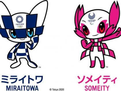 Tokyo 2020 Paralympic Games Mascot Named Someity