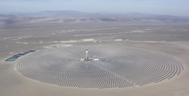Crescent Dunes Solar Thermal Power Station: Nevada USA