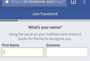 Facebook, Aadhaar, test run, twitter, Aadhaar Linking, Indian Govt, tech news in hindi tech-news technology