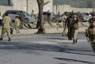 Kabul,Kabul blast