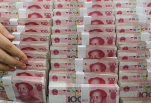 China foreign exchange reserves, rose, central bank, People Bank of China, market forecast, emerged the world factory