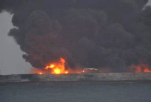 Iran Oil Tanker, East China Sea, China, Japan, East China Sea, HPCommonManIssue
