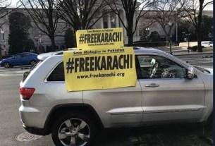 US,Mujahir,free karachi,campaign