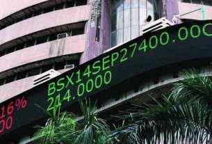 sensex, nifty, stock market, stock market updates, business news