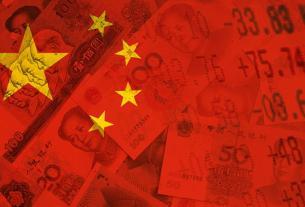 finacial crisis,Economic crisis,China
