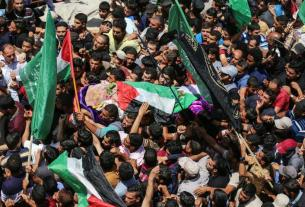 Israel-Palestine,Gaza,funeral of female nurse