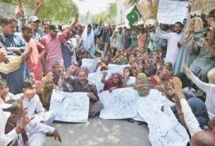 Pakistani Hindu ,protest in pak,Pakistan ,hindu in pakistan ,cremation site ,World News