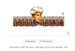 M. Visvesvaraya's Google Doodle,M. Visvesvaraya's 157th birthday,M. Visvesvaraya,Google Doodle, Google Doodle Today,Engineer Day