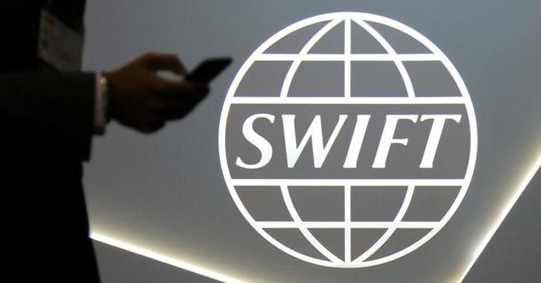 Swift system, Reserve Bank, RBI, PNB fraud, Business News