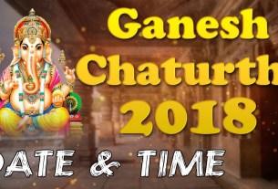 ganesh chaturthi 2018, ganesh chaturthi, ganesh chaturthi shubh muhurat, ganesh chaturthi story, ganesh chaturthi festival