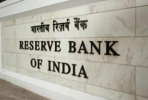 foreign investment,rbi on investment,RBI,economic slowdown