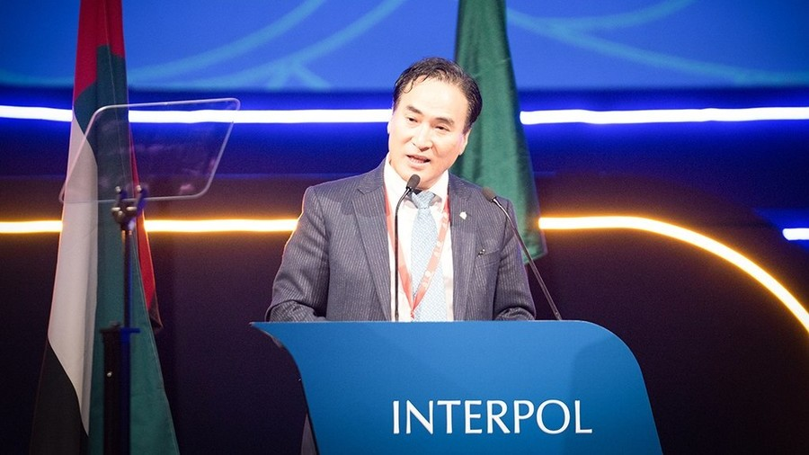 kim jong-yang, interpol, uae News